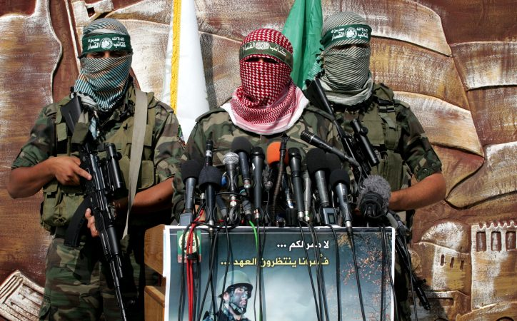 Hamas Attacks Israeli Preschool