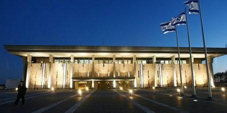 Basic Law: Israel as the Nation State of the Jewish People