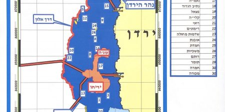 Prime Minister Netanyahu to Annex the West Bank With Election Win