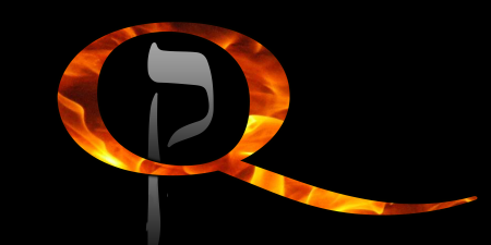 """ק"" The Day of Reckoning the Q"